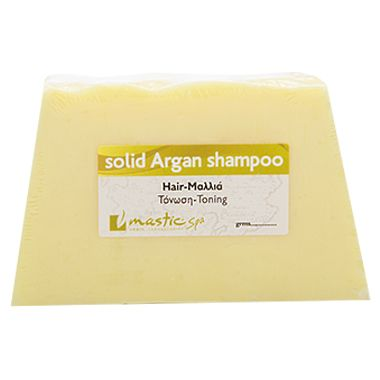 SOLID ARGAN SOAP