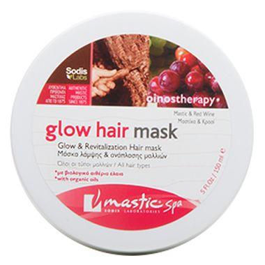 Glow Hair Mask