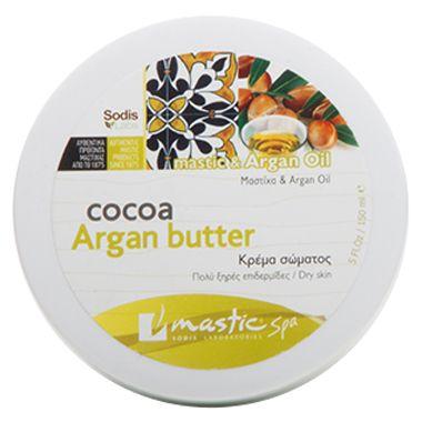 Cocoa Argan Butter