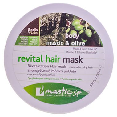 Revital Hair Mask