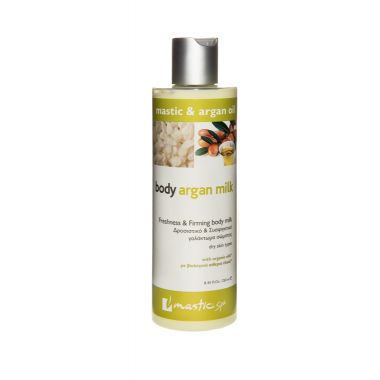 Body Argan Milk-NEW